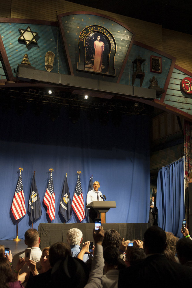 Obama at the House of Blues