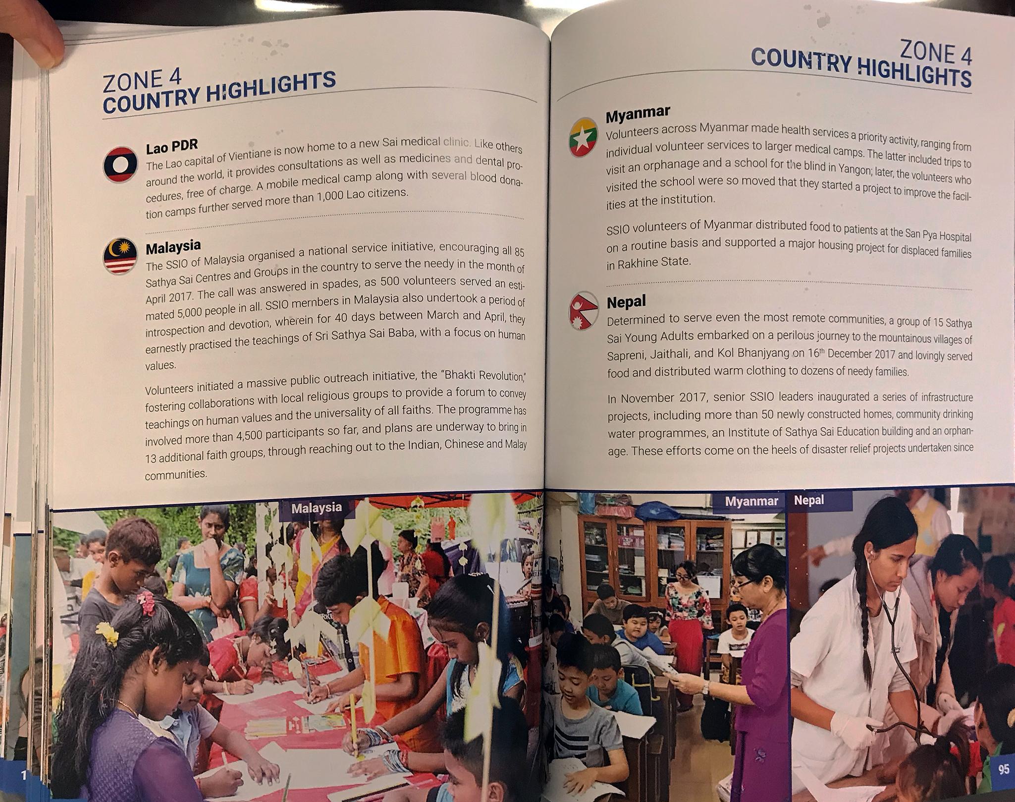 SSIO Annual Report 2017-2018   Sathya Sai International