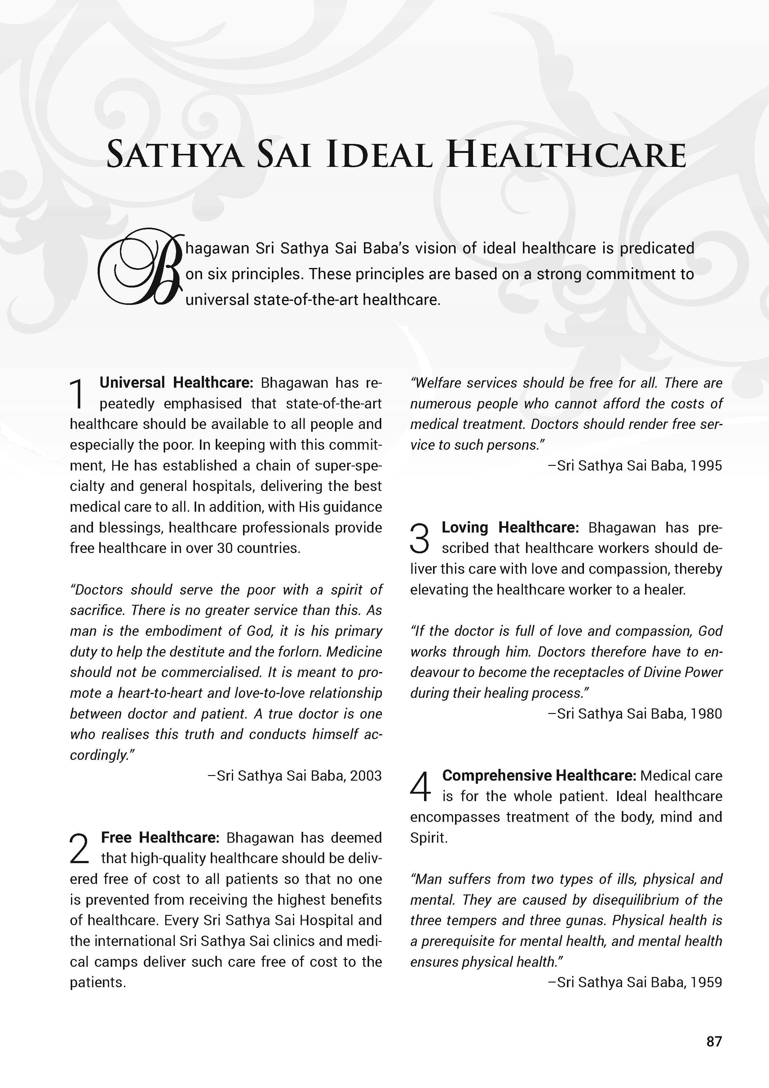 Healthcare | Sathya Sai International Organisation