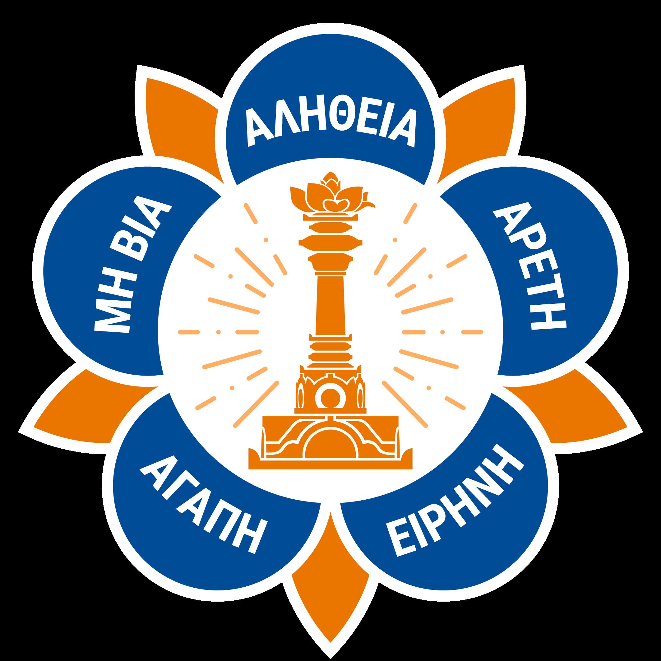 Logo of the sathya sai international organisation sathya sai greekhebrewhungarian biocorpaavc Image collections