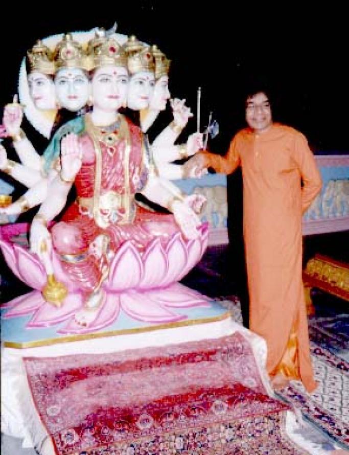 Gayatri Mantra - A Universal Prayer - Meaning & Significance