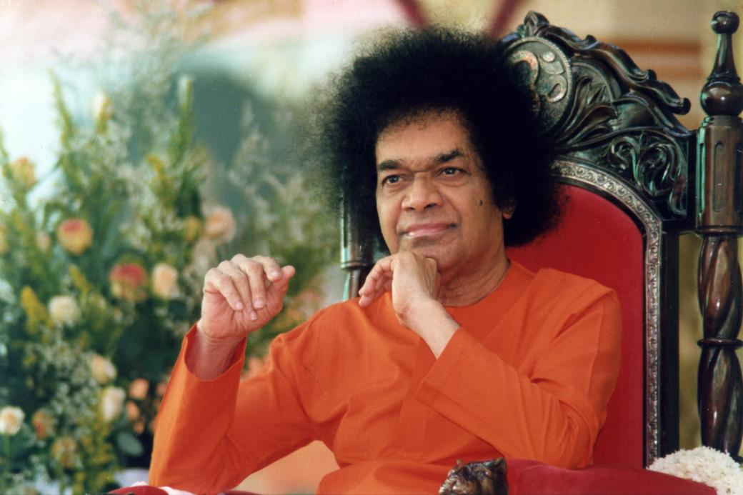 Life And Legacy Sathya Sai International Organisation
